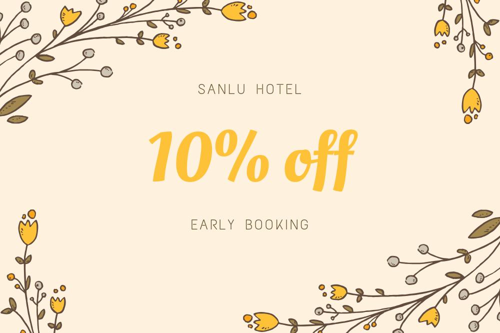 Offerta Prenota Prima Hotel Sanlu